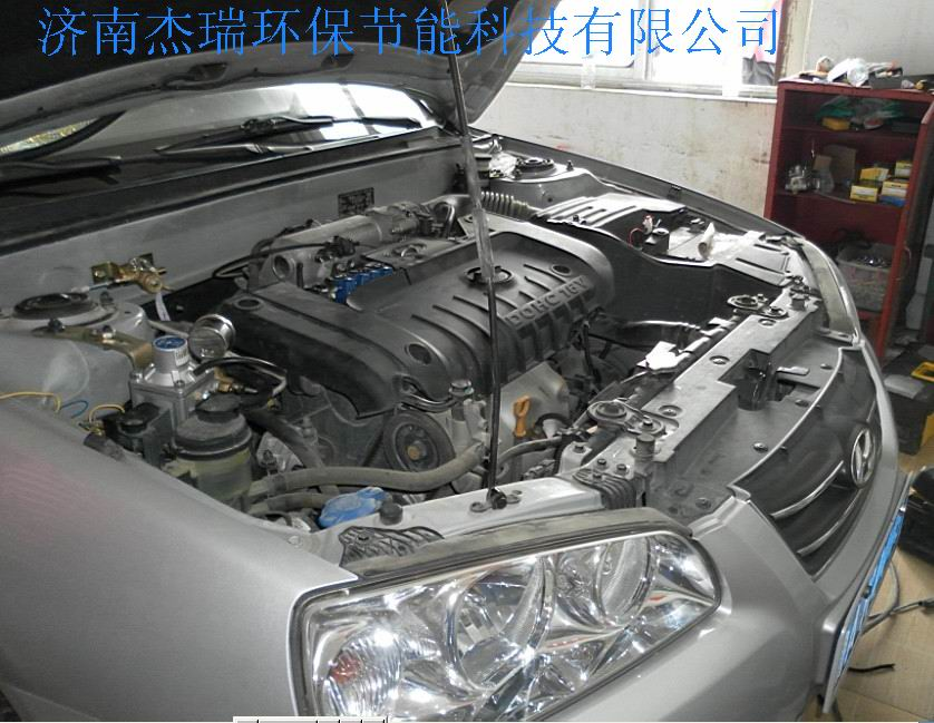 k201汽车油气开关接线图